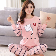 Newlan New women pajamas autumn cute long-sleeved pajamas home service suit
