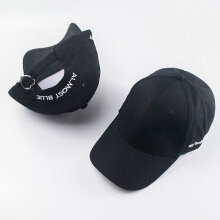 Korean Version Hat Female Summer Letter Embroidery Love Buckle Baseball Cap black