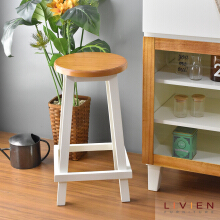 LIVIEN - 2 PCS ROUND STOOL BAR (57cm) - Bangku Bulat - Furniture