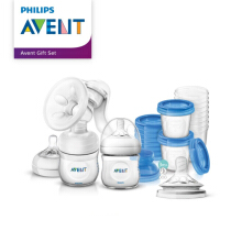 AVENT Exclusive Baby Gift Set for Newborn