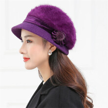 SiYing fashion winter solid color rabbit hair middle-aged warm mother cap