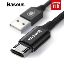 Baseus 100CM Reversible Micro USB Kabel Fast Charging for Samsung Xiaomi Redmi OPPO Handphone USB Data Sync Charger Cable - Black