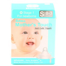 Simba Mother Touch Wide Neck Cross Nipple - S