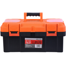 Top pull 17 inch plastic toolbox parts box storage box multi-function hardware tool storage box car household tool box TU2017