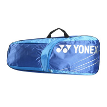 YONEX Sports Bag Sunr 4722K Bt2-Sr - Blue/Light Blue [All Size]