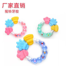 Toko diskon 1pcs/Baby rattle teether molar stick baby bell silicone bite teether hand toy(Random Color)