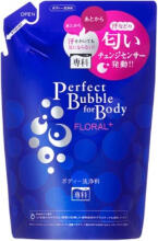 SHISEIDO FLORAL perfect bubble FLORAL+ body wash at 350ml