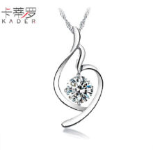 Kader S925 The Tender with Swarovski zirconium pendant Necklace-Silver