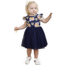 Aosen  Yoyoxiu CX1125 - 6 Girl Glitter Gauze Lace Short Sleeve Dress