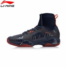 2018 Li-ning Men Badminton shoes AYAN005-1 Blue