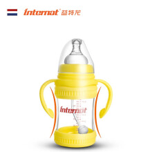 Keness Glass bottle crystal drill anti-fall infant wide mouth with handle 180ML