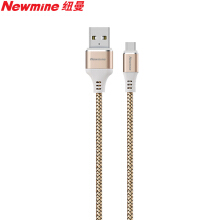 Newmine type - c nylon braided data cable 3a quick charging cable is suitable for Xiaomi vivo Huawei oppo Huawei Meizu
