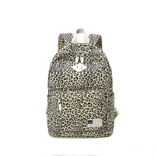 Keness Schoolgirl Korean version of the campus Sen backpack small fresh fashion leopard backpack