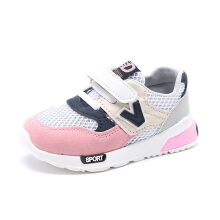 SiYing Casual sneakers breathable soft bottom children's shoes