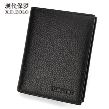 XDBOLO men's fashion leather wallet ultra-thin top layer leather short business wallet