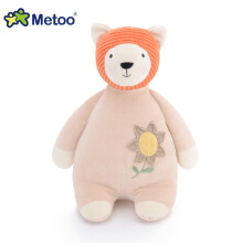 Metoo 28cm Kawaii Baby Girls Cartoon Bear Plush Dolls Kids Infant Soft Cute Toys