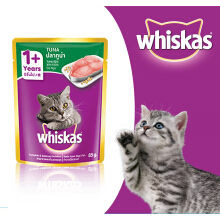 Whiskas? Pouch Adult 1+ Tuna