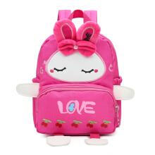 Wei's girl backpack anti-lost germination rabbit bag backpack B-FY8285
