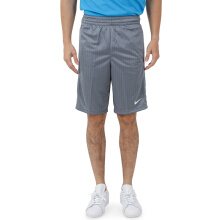 NIKE As M Nk Short Layup 2.0 - Cool Grey/Cool Grey/Cool Grey/White