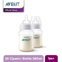 AVENT SCF563/27 Bottle Classic+ 260ml 2pcs