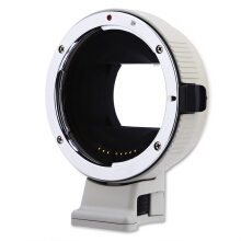 CM - EF - NEX B Electronic Aperture Control Lens Adapter for Sony to Canon  - White