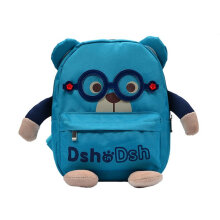 [COZIME] Cute Sunglasses Bear Backpack Unisex Children School Bag Wear Resistant Bag Others1