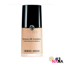 Giorgio Armani Luminous Silk Foundation #3 Light, Warm