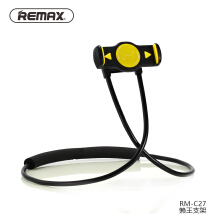 REMAX Neck and Waist Smartphone Holder 4-10inch RM-C27 Black
