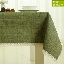 Kam color Chinese decorative cloth tablecloth tablecloths cotton linen European style table cloth green pine lace 130 * 180cm