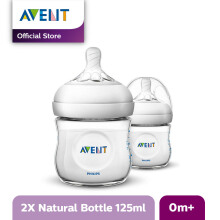 AVENT Bottle Natural 2.0 Twin Pack - 125ml SCF690/23