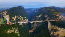 KIA TOURS & TRAVEL - GRAND CANYON ZHANGJIAJIE