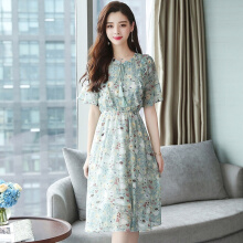 Ninataly Summer New Long Dress Wanita Chiffon Chiffon Dress Ruffle Jahitan Gaun Bunga Green L