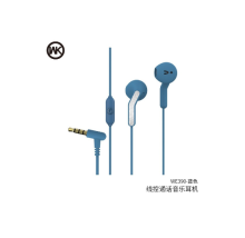 WK Design WE 390 Wired Earphone Blue