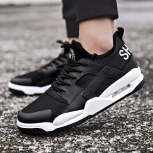 SiYing Trendy breathable sports shoes wear-resistant color matching men's running shoes