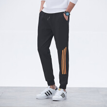 BestieLady Plus Triple Striped Jogger Pants