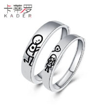 Kader adjustable The Couple ring for men and women-Silver