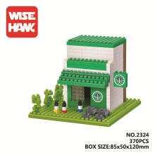 Bricks Wise Hawk 2324 Coffee Dark Green