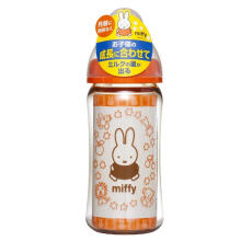 CHUCHU BABY miffy/ miffy wide bore PPSU bottle type X pacifier 240ml
