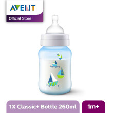 AVENT SCF573/12 Bottle Classic+ 9oz Deco - Blue