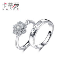 Kader adjustable The Flower&Love with Swarovski zirconium The Couple ring for men and women-Silver