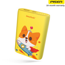 PISEN Power Bank Meatball 2 Generation Set Package (Free Kabel Flat Lightning & MIcro USB)
