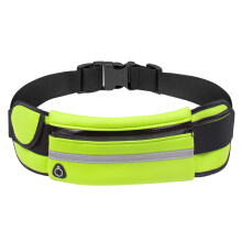 Jantens Elastic running pockets waterproof mobile phone jogging running sports accessories Green