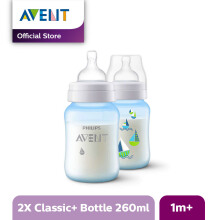 AVENT SCF573/22 Bottle Classic+ PP 9oz Deco Twin Pack - Blue