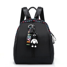 Keness Women's Fashion Joker Bag Women's Travel Backpack Bag Hitam