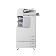 Canon image RUNNER 2535 Foto Copy - Photo Copy - White