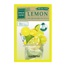 MEDIENTAL Botanic Garden Lemon Lime