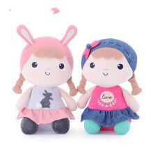 Metoo pretty girl baby plush toys Kawaii baby appease stuffed doll cute kids toys