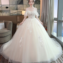 Xi Diao New The Luxury Sling With Train Women Wedding Dress