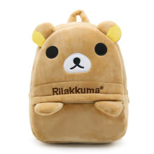 COZIME Cute Cartoon Kids Plush Backpack Toy Mini School Bag for Aged 3-5 Years Light Brown