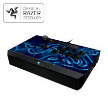 Razer Panthera Arcade Stick For PS4 Gaming Controller Black
